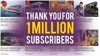 Thank You 1 Million Subscribers | Khabari Club Success Journey