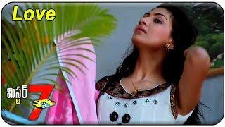 Mr 7 Movie    Neelam Upadhyaya  Love Scene    S.V. Ranga Rao, Neelam Upadhyaya