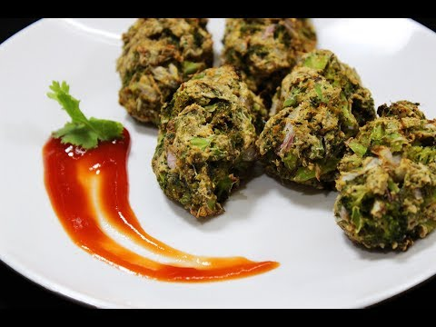 Baked Broccoli Cutlets (NO Oil | Healthy Snack Recipe) - Chef Lall's Kitchen