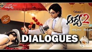 Arya 2 Telugu Movie All Dialogues - Allu Arjun, Kajal Agarwal - Cinema Dialogues 5