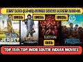 TOP 15th Highest Rating IMDB SOUTH INDIAN MOVIE,2003-21,8.5-10, KGF chapter 1, Udaan, South 4 All,