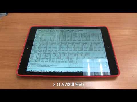 [eNuri.com Review] PDF Reading Performance: iPad Air