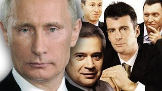 Пякин В. В.  Путин и его друзья миллиардеры