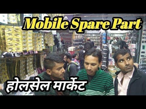 Mobile Spare Part Wholesale Market  !! Mobile part Market  !!  Mobile Spare Market