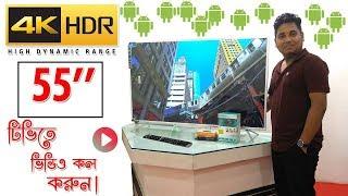Best 4K Android Tv BD 2018 ।। 55 Inch Metal Body Smart Tv ।। ৫৫ ইঞ্চি স্মার্ট 4K টিভি ।। Mehedi 360