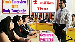 How to Crack #INTERVIEW with #BODY #LANGUAGE * #GESTURES & #POSTURES * Interview tips