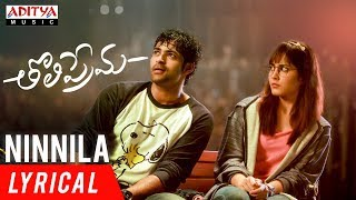 Ninnila Lyrical | Tholi Prema Songs | Varun Tej, Raashi Khanna | SS Thaman