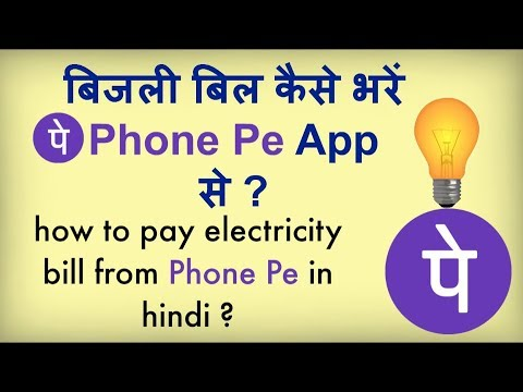 how to pay electricity bill in phonepe ? electric bill payment from PhonePe.