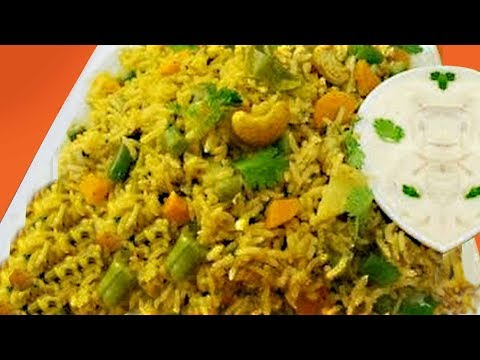 How To Make Veg Biryani | Vegetable Biryani By Sanjeev Kapoor | वेज़ बिर्यानी