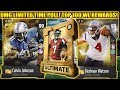 OMG LIMITED TIME PULL! TOP 100 WL REWARDS FOR GOLDEN TICKETS! | MADDEN 18 ULTIMATE TEAM mp3