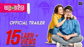 Ghare And Baire , Official Trailer , Jisshu , Koel , Mainak Bhaumik , Anupam Roy , Savvy