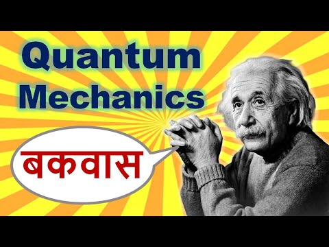 QUANTUM MECHANICS - from Birth to Adulthood || in Hindi for B.Sc.