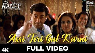 Assi Teri Gal Karni Full Video - Teesri Aankh | Sunny Deol, Neha Dhupia | Sonu Nigam, Suzanne