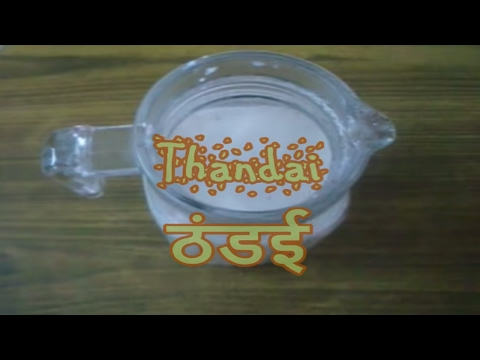 How to make Thandai I Banarasi Thandai I Mishrambu I Thandai Recipe in Hindi I Summer Cool Drink