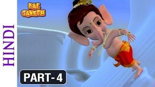 Bal Ganesh - Part 4 Of 10 - Favourite Cartoon Movie For Kids