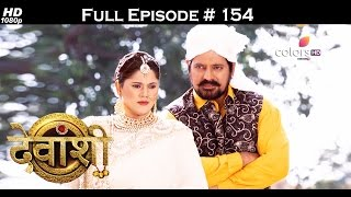 Devanshi - 20th March 2017 - देवांशी - Full Episode (HD)
