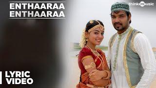 Official : Enthaaraa Enthaaraa Full Song | Thirumanam Enum Nikkah | Jai, Nazriya Nazim