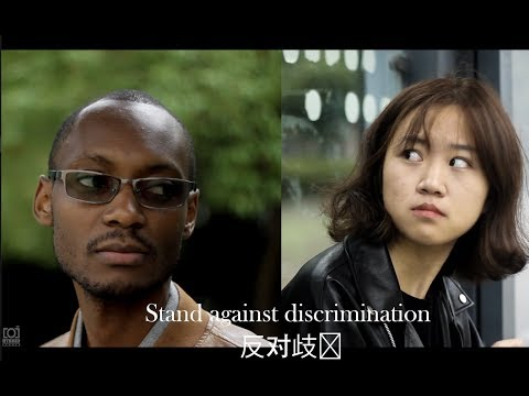STAND AGAINST DISCRIMINATION