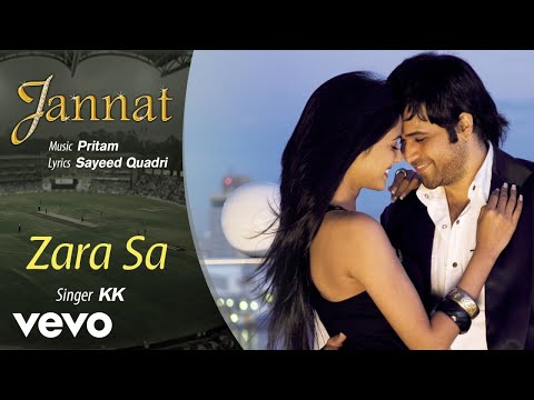 Zara Sa - Official Audio Song | Jannat| KK| Pritam | Emraan Hashmi