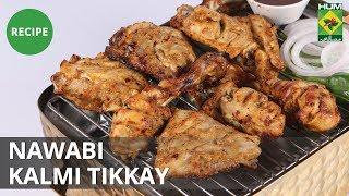 Nawabi Kalmi Tikka | Evening With Shireen | Masala TV | Shireen Anwar