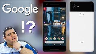 Google Pixel 2   هل جوجل تتحول الى ... أبل بتاع الاندرويد