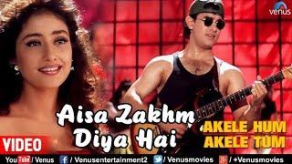 Aisa Zakhm Diya Hai   Aamir khan & Manisha  Akele Hum Akele Tum  90