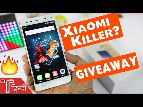 Mobiistar XQ Dual Unboxing in HINDI + GIVEAWAY🔥🔥🔥