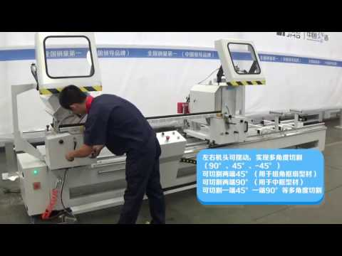 double mitre saw for aluminum windows and doors with blade diameter 450mm