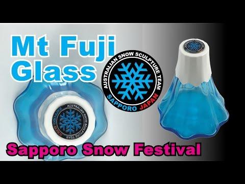 Mt Fuji Glass bottle - Sapporo Snow Festival
