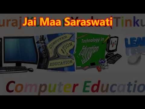 MS- Office 2007,   Date & Time formula in excel in Hindi(Excel , Date & Time )