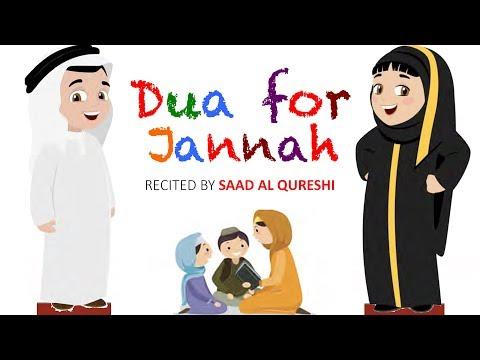 Dua For Jannah (Paradise)  ᴴᴰ  |  Islam For kids ♥