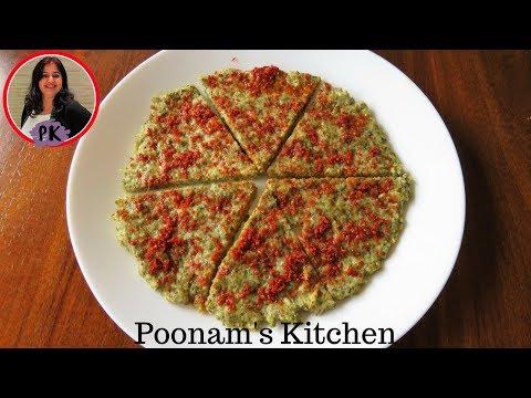 उल्टी प्लेट पर Zero तेल में बना super-healthy tasty नाश्ता, जादू है? सच है!/Panori|Poonam's Kitchen