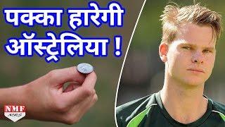 जानिए ऐसा क्या हो गया कि Team India के सामने Australia की हार हो गई तय