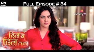 Dil Se Dil Tak - 16th March 2017 - दिल से दिल तक - Full Episode (HD)