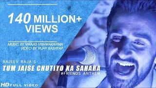 Tum Jaise Chutiyo Ka Sahara Hai Dosto | Official | Rajeev Raja | Yaro Ne Mere Vaste | FRIENDS ANTHEM