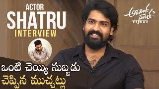 Actor Shatru Exclusive Interview About Aravinda Sametha | Jr NTR | Trivikram | Manastars