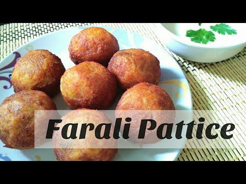 Farali Pattice Recipe | Fasting Recipe | How to make Farali Pattice at Home | Vrat Recipe