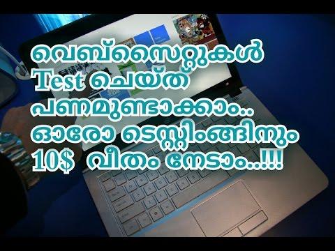 Work 20 Minutes Online, Earn 10 dollar. Malayalam