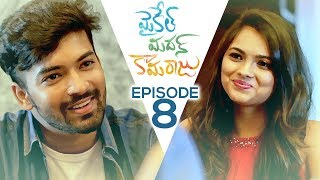Michael Madan Kamaraju | MMK | EP 08 | Abhiram Pilla | Telugu Web Series - Wirally Originals