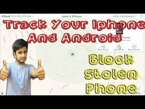Block,Trace and Erase Stolen And Lost Mobile Phone In Hindi Urdu