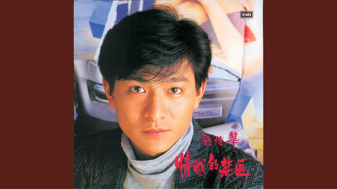 Jenny Wo Bu Hui - Andy Lau