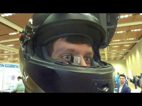 Motorcyclists Get a Heads Up Display