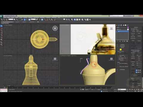 موديلينغ براد شاي ببرنامج الماكس    Modeling Bronze Tea Pot With 3ds Max