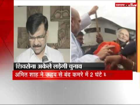 Sanjay Raut Statement on meeting of Amit Shah and Uddhav Thackeray
