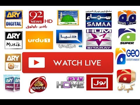 Watch Pakistani and indian Tv channels Live on your android