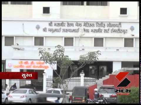 Gujrat vat raid on hospitals and Medicals