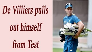 AB de Villiers ruled out himself from Test matches | Oneindia News