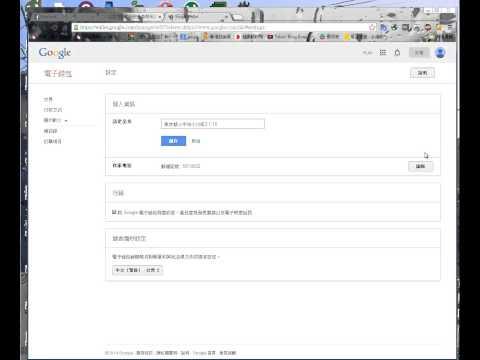 google wallet change japan adress