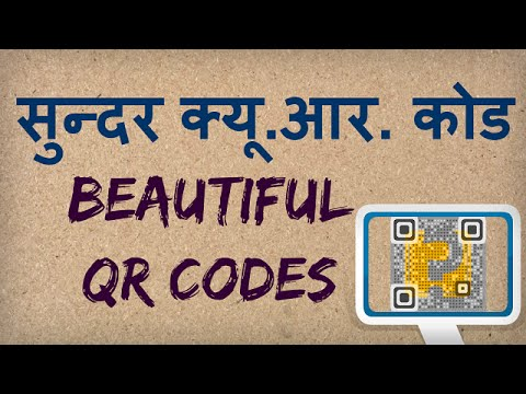 QR code Generator Tutorial. How to Make QR Code With Logo or Picture?