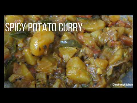 Spicy Potato Curry/Potato Masala(Restaurant Style)/Side Dish For Chapathi,Idly,Dosa,Naan,Rice